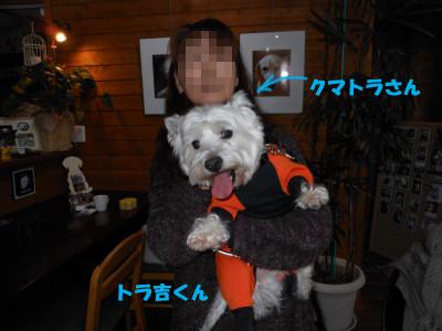 blog_240115_6.jpg
