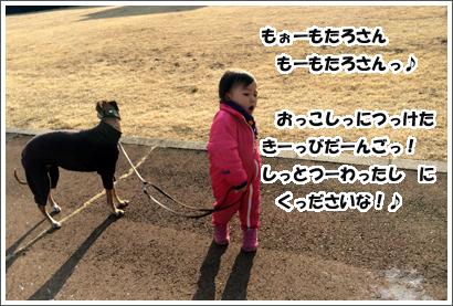20140120_7.jpg