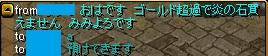 RedStone 12.03.10[09]