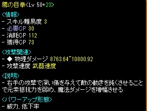 RedStone 12.04.07[01]