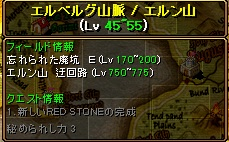 RedStone 12.04.09[03]