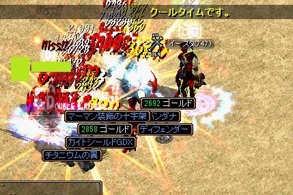 RedStone 12.04.21[16]