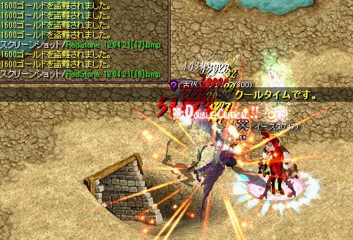 RedStone 12.04.21[19]