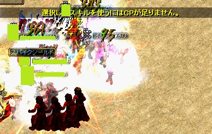 RedStone 12.04.21[14]