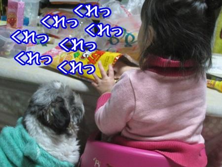 1203-01_201312032001226c1.jpg