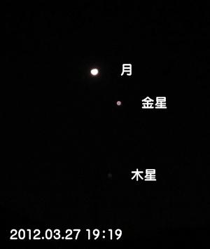 0328-夜空