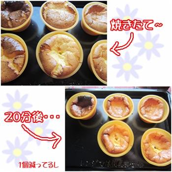 0405‐ケーキ