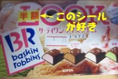 チョコ.JPG