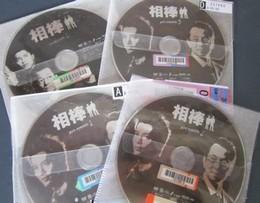 相棒DVD.JPG