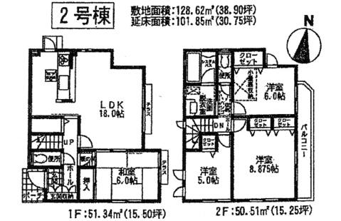 川崎市 麻生区下麻生3丁目3180 2号棟