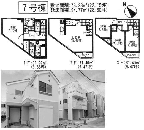 川崎市 多摩区菅稲田堤3丁目3550
