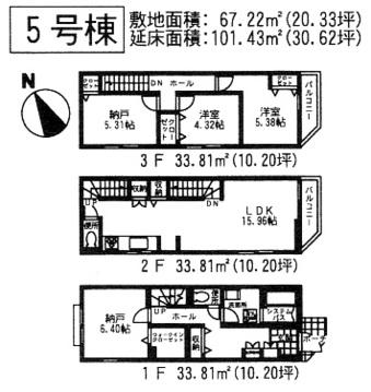川崎市 宮前区南平台2970