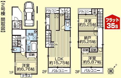 川崎市 宮前区犬蔵2丁目3880