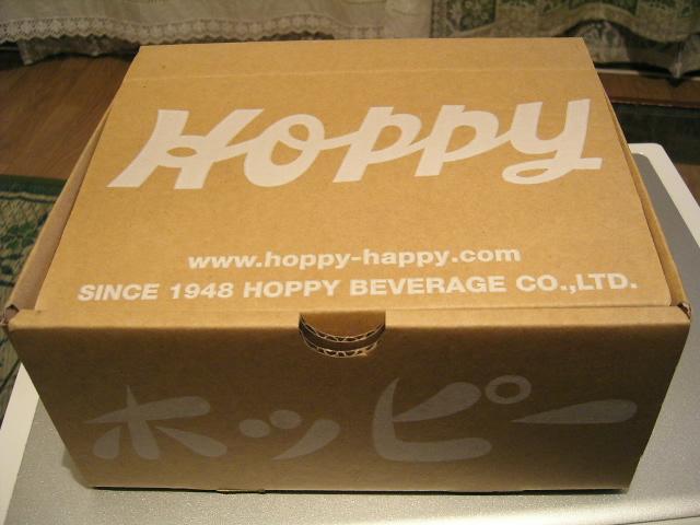 さて箱の中身はなんでしょう?