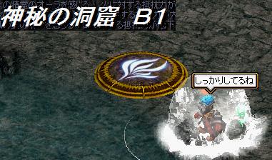 神秘洞窟1