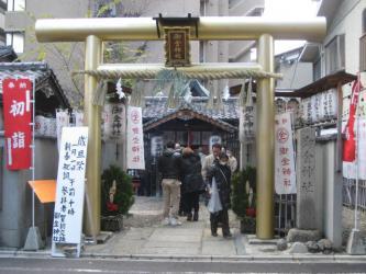 120103御金神社
