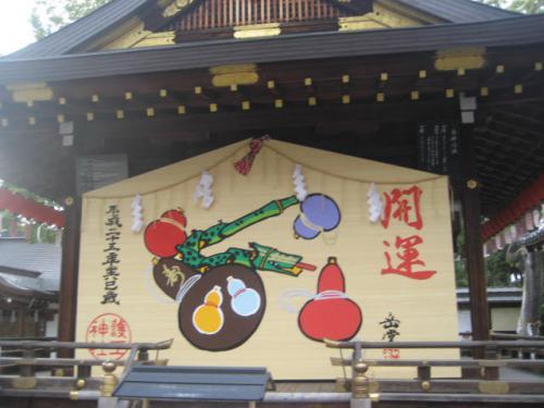 130106護王神社
