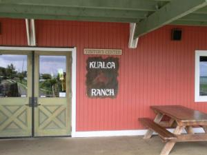 クアロア牧場