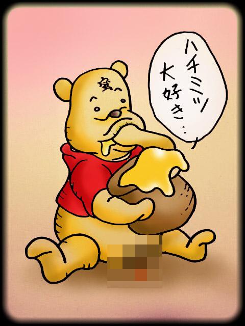 Winnie_pooh_2