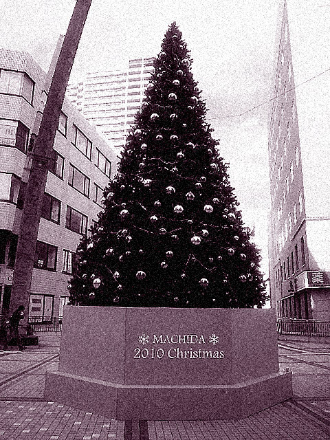 Machida_2010_christmas_2