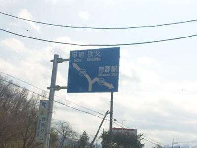 秩父標識 (3)
