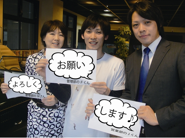 ブログ用三人2_R.jpg