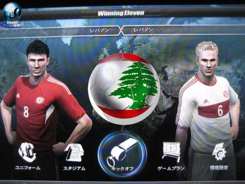 レバノン1