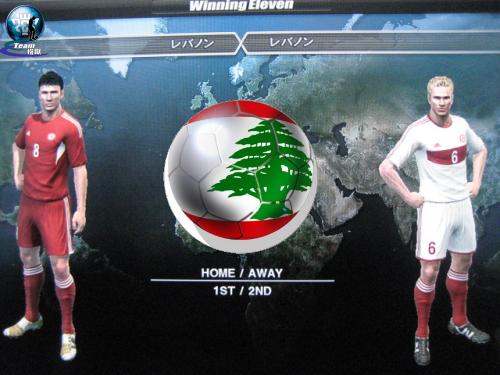 レバノン2
