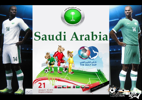 Saudi Arabia型指蹴