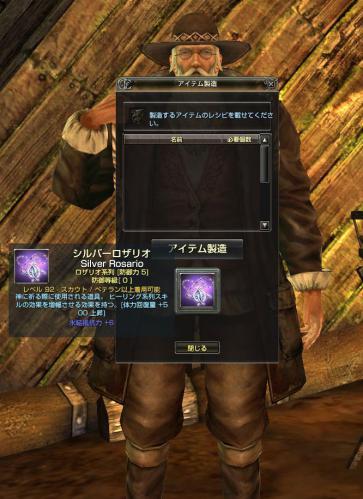 ge12072601.jpg