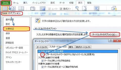 ExOp01.jpg