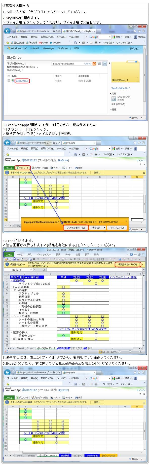 Excel01.jpg