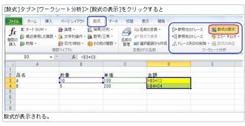 Exl04.jpg