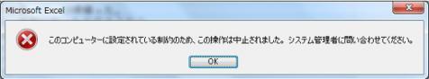 H_Link01.jpg
