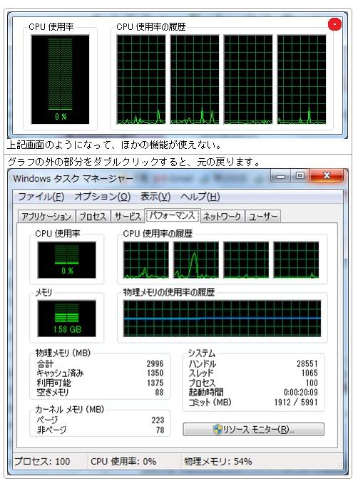 task_mng.jpg