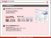 J-Payment_SMM3.jpg