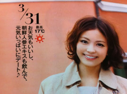 MORE201203_2.jpg