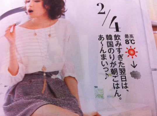 MORE201203_4.jpg