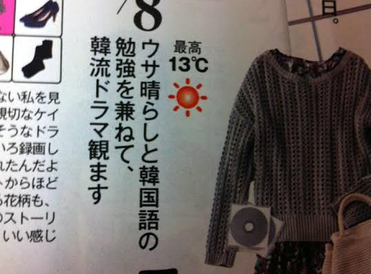 MORE201203_5.jpg