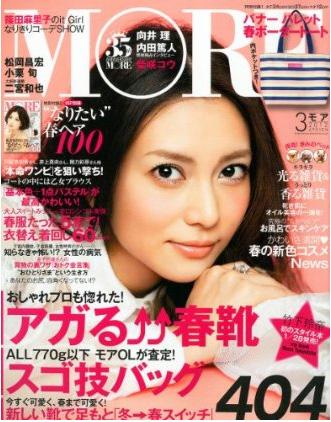 MORE201203_cover.jpg