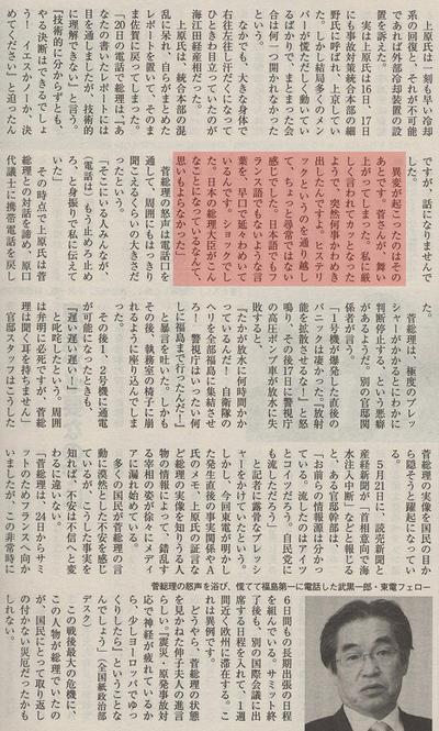 chokuto_sagadaigaku_uehara.jpg