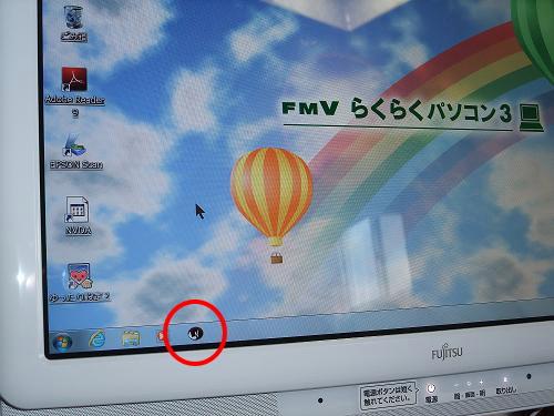 スクリーンリーダー NVDA 日本語版