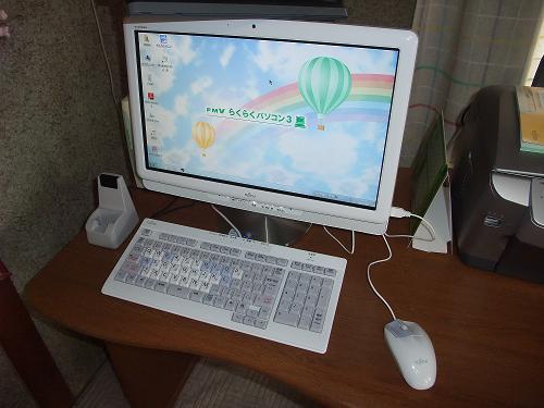 らくらくパソコン3 ESPRIMO FH/R3 FMVFR3