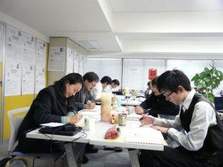 東京事務所2