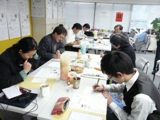東京事務所3