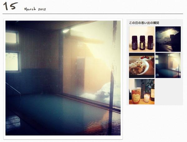 スクリーンショット 2012-03-16 0.23.08