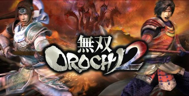 無双OROCHI2ロゴ