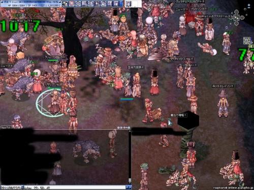 screenverdandi111_20110828124218.jpg