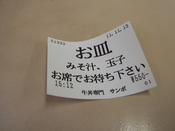p20111113151911.jpg