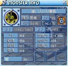 MixMaster_139.jpg